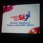 Great Eastern Sales Kickoff 2013
